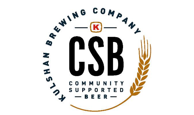 kulshan brewing csb program