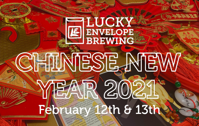 lucky envelope brewing welcomes the year of the metal ox.